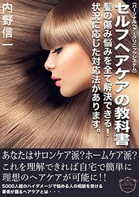 haircair-s.jpg
