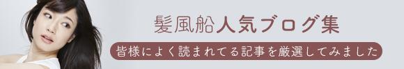 index-blog-banner (1).jpg