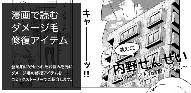 manga_banner.jpg