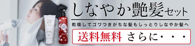 top_shinayakase_sp.jpg