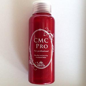 CMCnew2