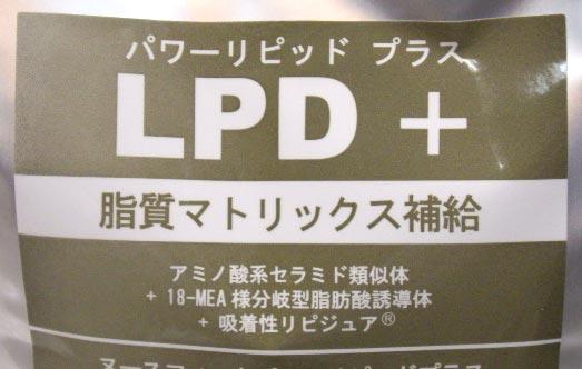 lpd2.jpg