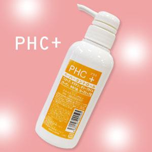 パワーPHC+