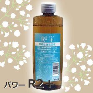 r2+2.jpg