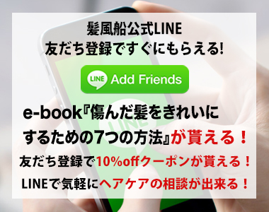 line (3).jpg