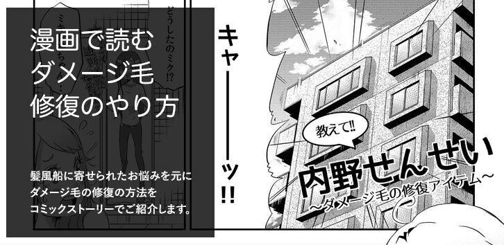 manga_banner_preview.jpg